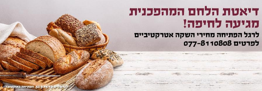 bread_diat-01
